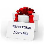 Delivery_ru_200x200