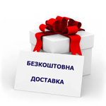 Delivery_ua_200x200